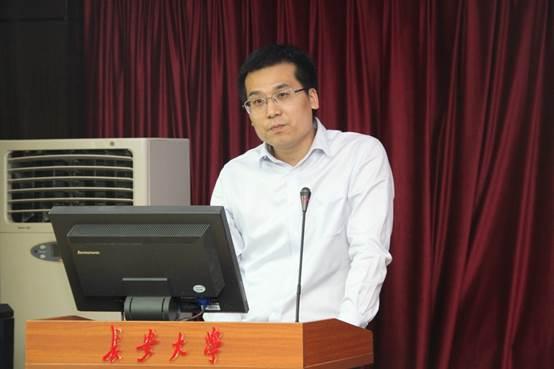 学院召开大会宣布袁长伟任院长