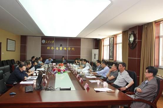 学院召开交通运输工程学科建设方案研讨会
